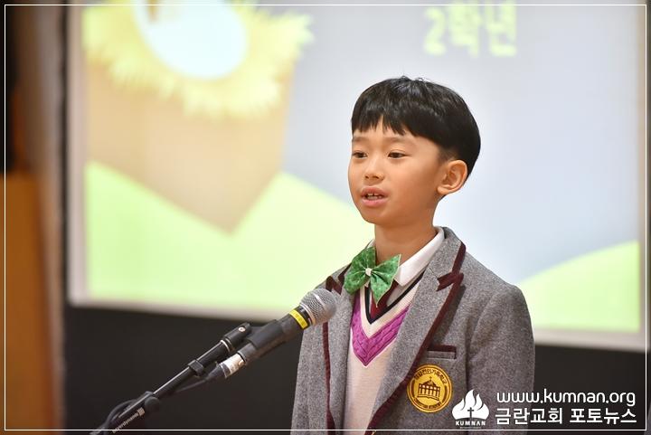 18-1220정암학교성탄행사37.JPG