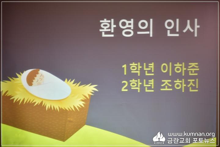 18-1220정암학교성탄행사30.JPG