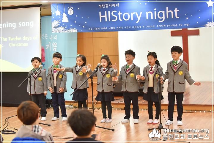 18-1220정암학교성탄행사16.JPG
