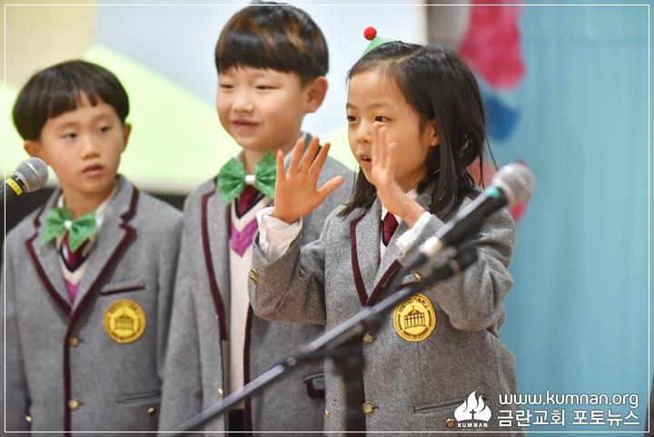 18-1220정암학교성탄행사14.JPG