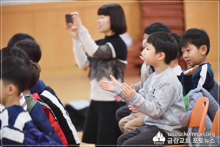 18-1220정암학교성탄행사51.JPG