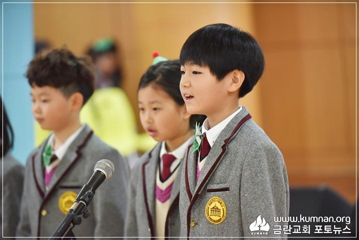 18-1220정암학교성탄행사9.JPG