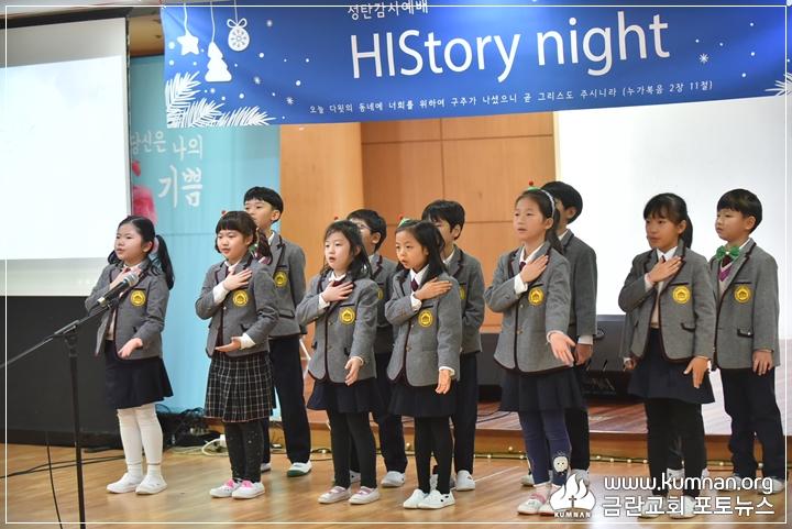 18-1220정암학교성탄행사20.JPG