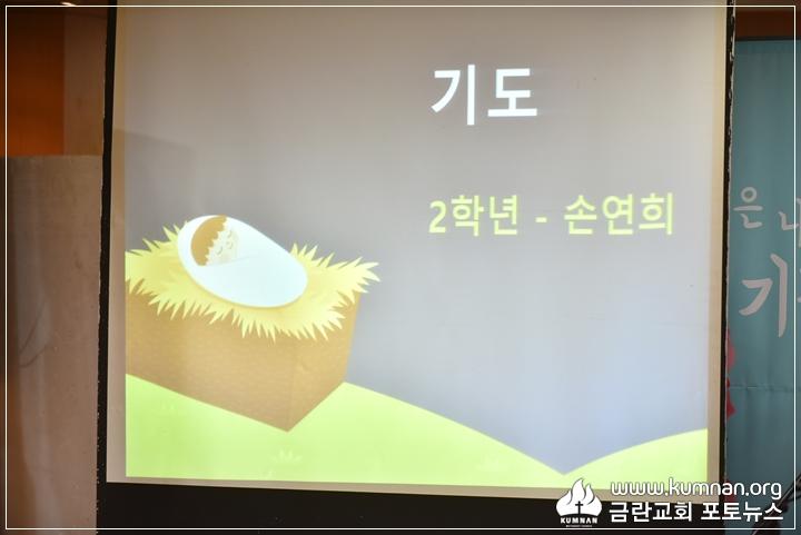 18-1220정암학교성탄행사17.JPG