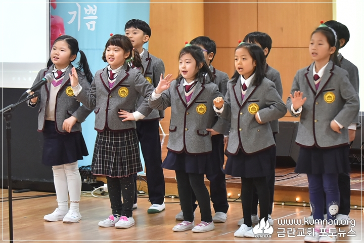 18-1220정암학교성탄행사19.JPG