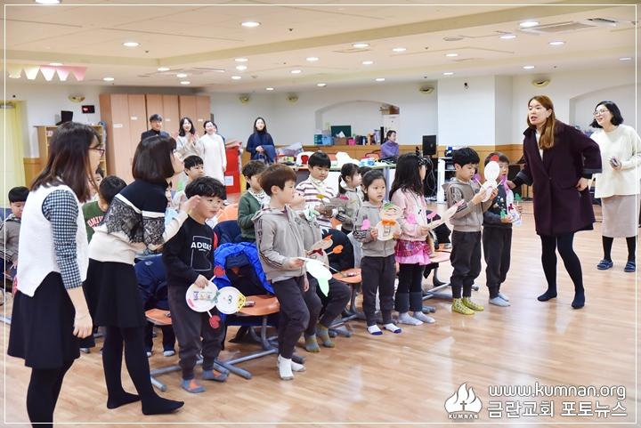 18-1220정암학교성탄행사64.JPG