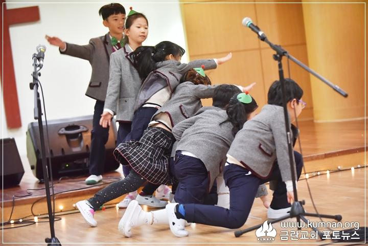 18-1220정암학교성탄행사46.JPG