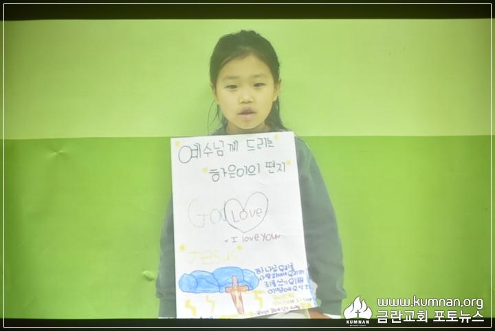 18-1220정암학교성탄행사27.JPG