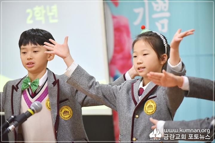 18-1220정암학교성탄행사41.JPG