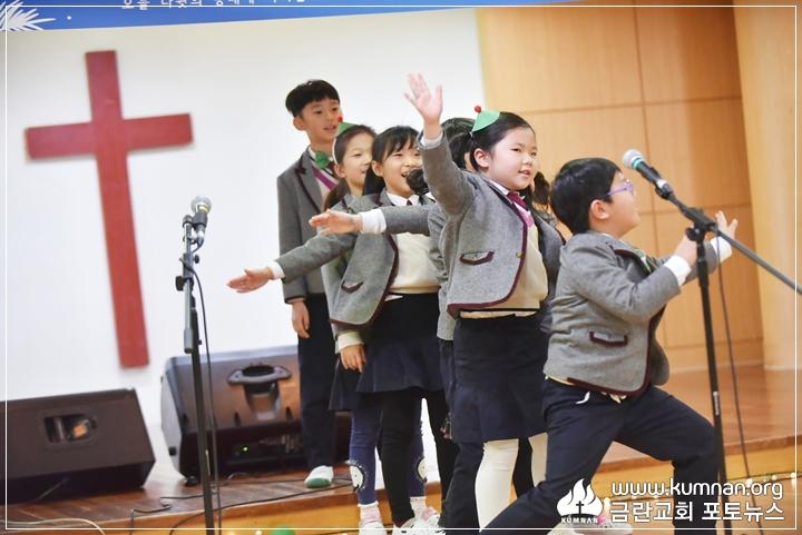 18-1220정암학교성탄행사47.JPG