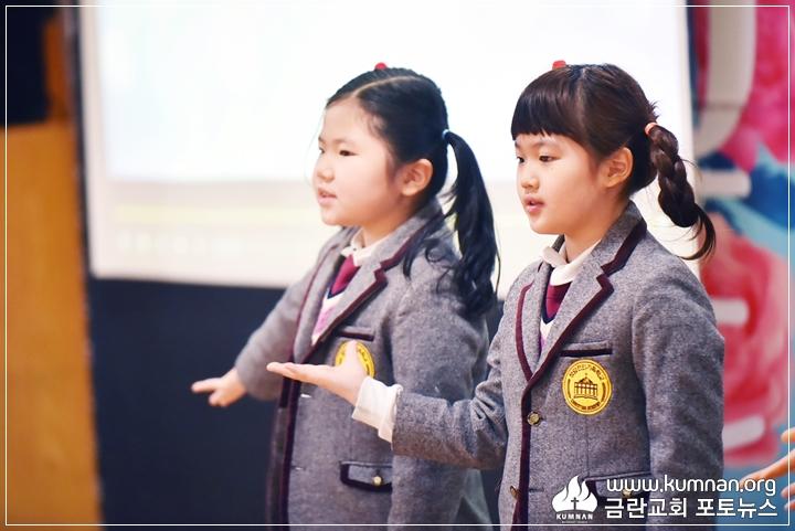 18-1220정암학교성탄행사24.JPG