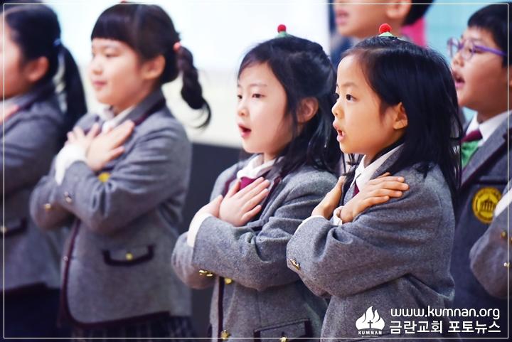 18-1220정암학교성탄행사23.JPG