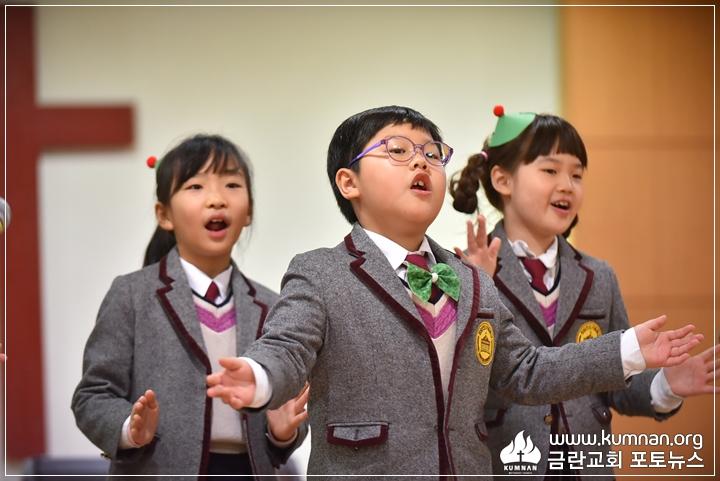 18-1220정암학교성탄행사43.JPG