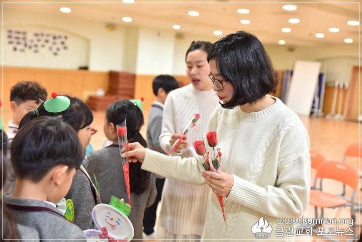 18-1220정암학교성탄행사72.JPG