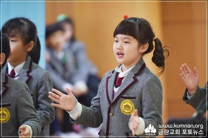 18-1220정암학교성탄행사40.JPG