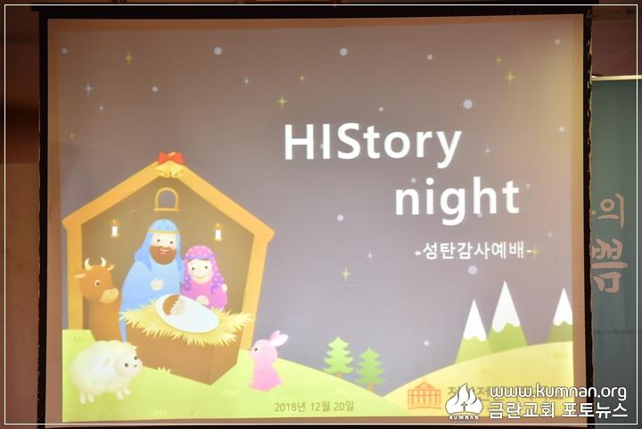 18-1220정암학교성탄행사4.JPG