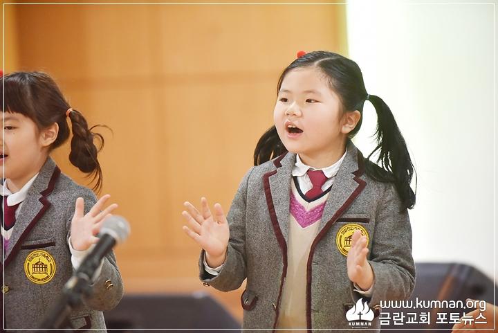 18-1220정암학교성탄행사39.JPG