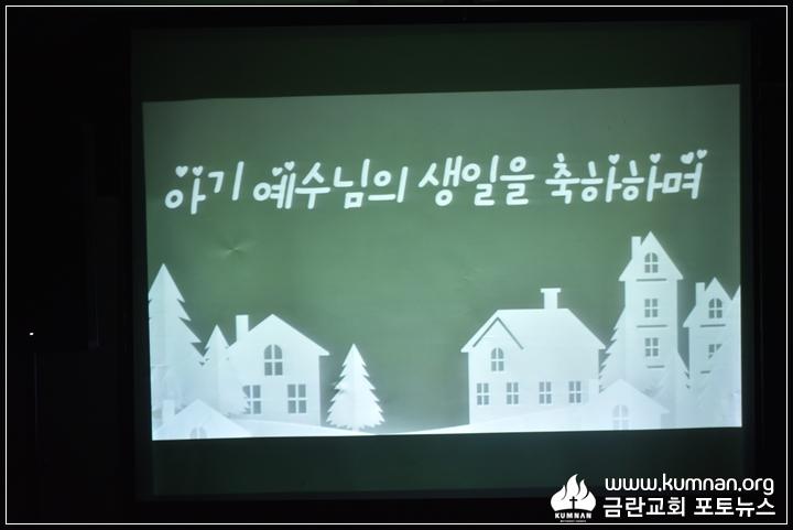 18-1220정암학교성탄행사25.JPG