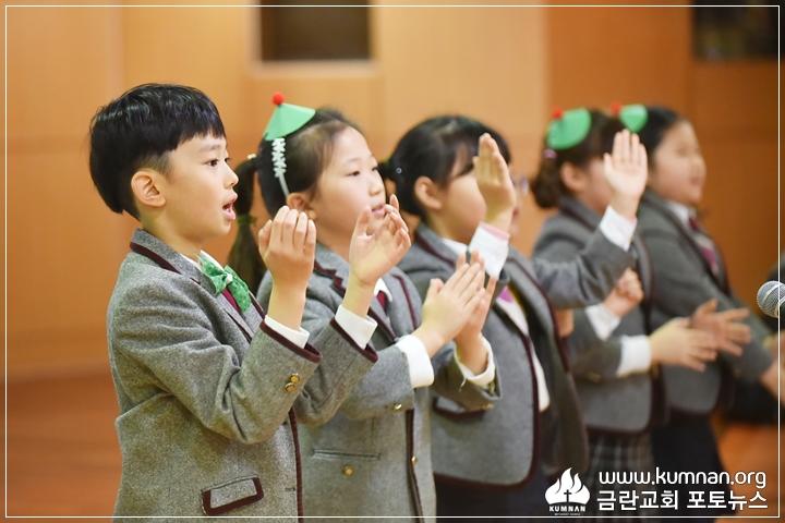 18-1220정암학교성탄행사48.JPG