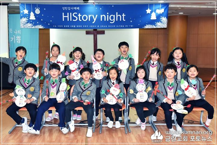 18-1220정암학교성탄행사73.JPG