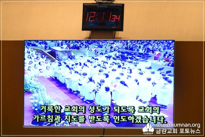 18-0506유아세례예식24.JPG