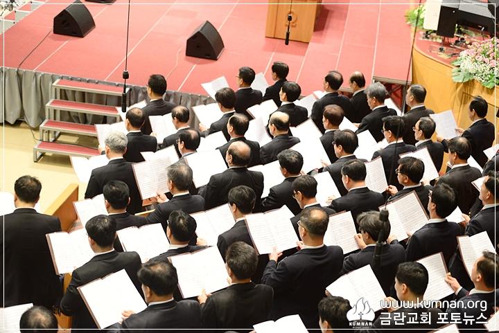 18-0211남선교회헌신예배11.JPG