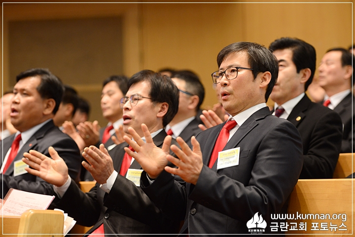 18-0211남선교회헌신예배1.JPG