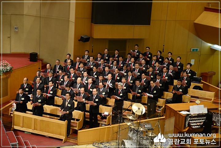 18-0211남선교회헌신예배16.JPG