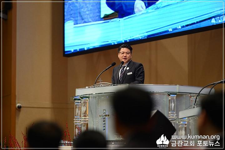 18-0211남선교회헌신예배23.JPG