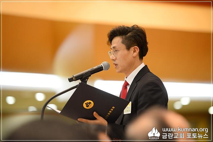 18-0211남선교회헌신예배10.JPG