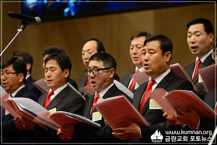 18-0211남선교회헌신예배31.JPG