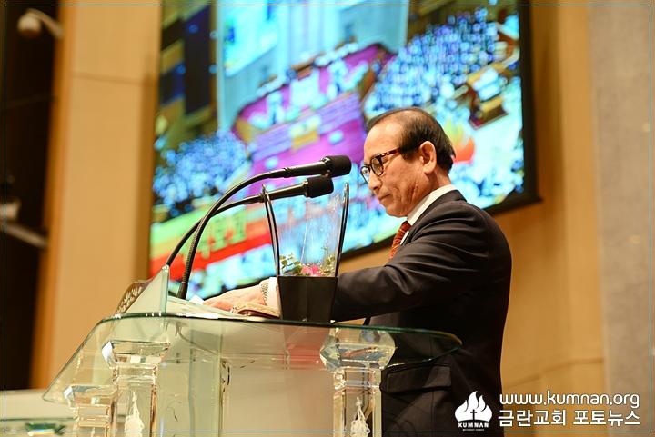 18-0211남선교회헌신예배9.JPG