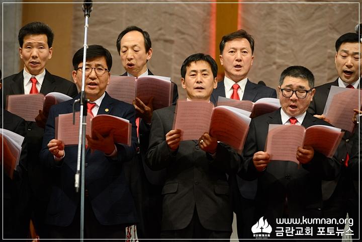 18-0211남선교회헌신예배36.JPG
