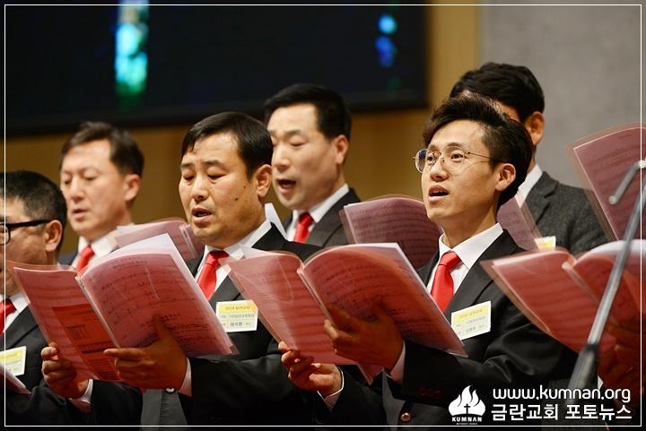 18-0211남선교회헌신예배30.JPG