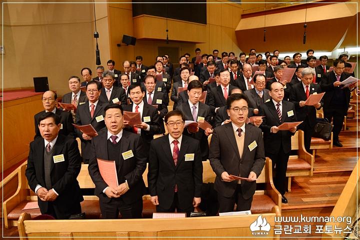 18-0211남선교회헌신예배3.JPG