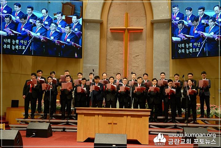 18-0211남선교회헌신예배33.JPG