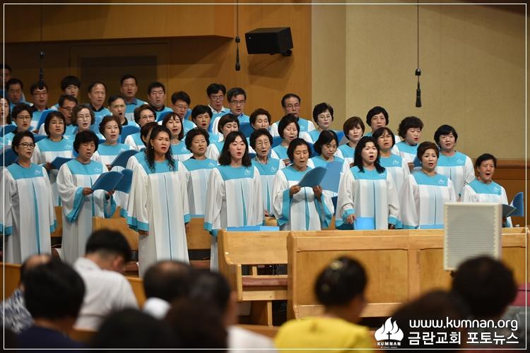 19-0813전교인수련회8.JPG