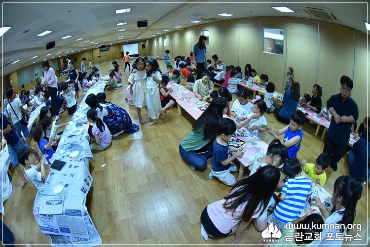 19-0813전교인수련회48.JPG