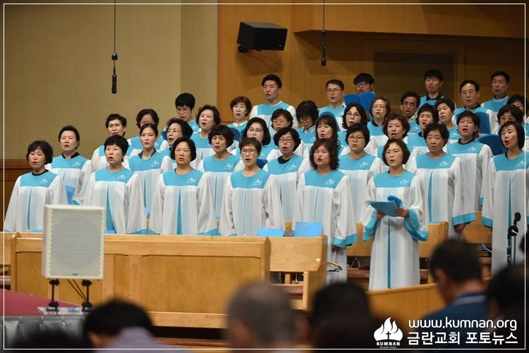 19-0813전교인수련회9.JPG