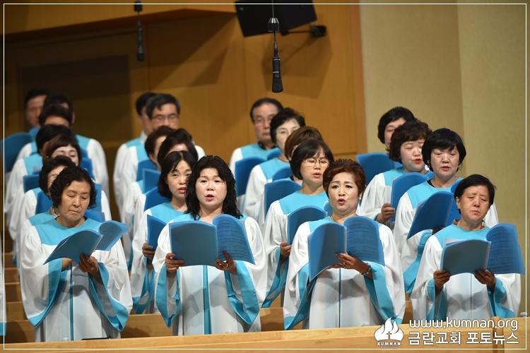 19-0813전교인수련회16.JPG