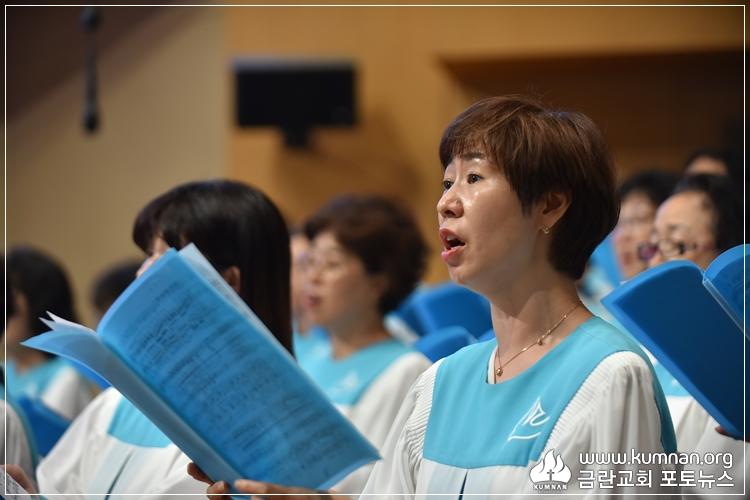 19-0813전교인수련회21.JPG