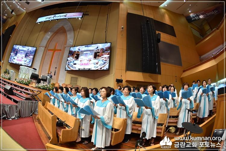 19-0813전교인수련회26.JPG