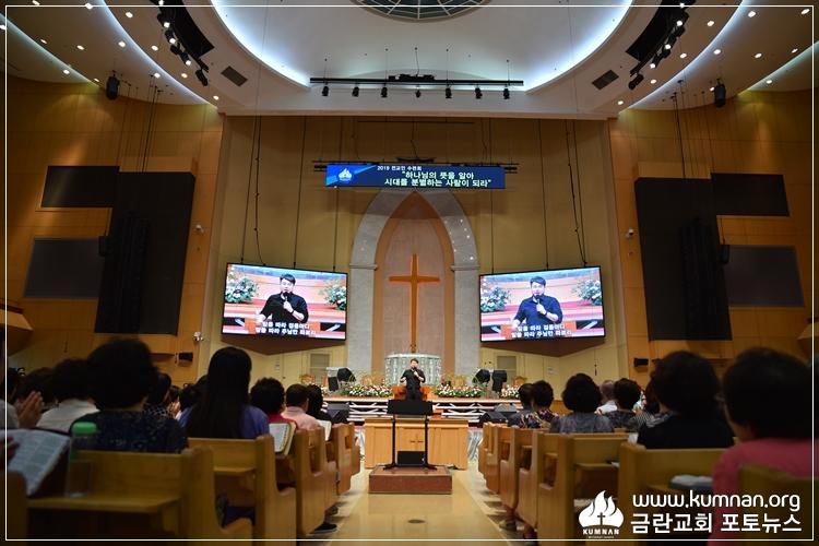 19-0813전교인수련회43.JPG