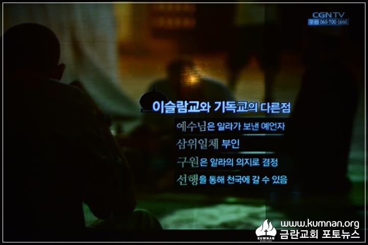 18-0527기도콘서트_13.JPG