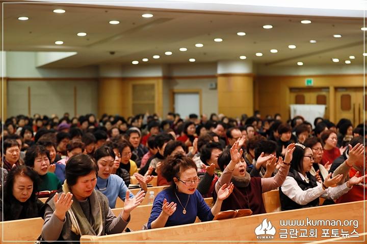 19-0106부흥성회9.JPG