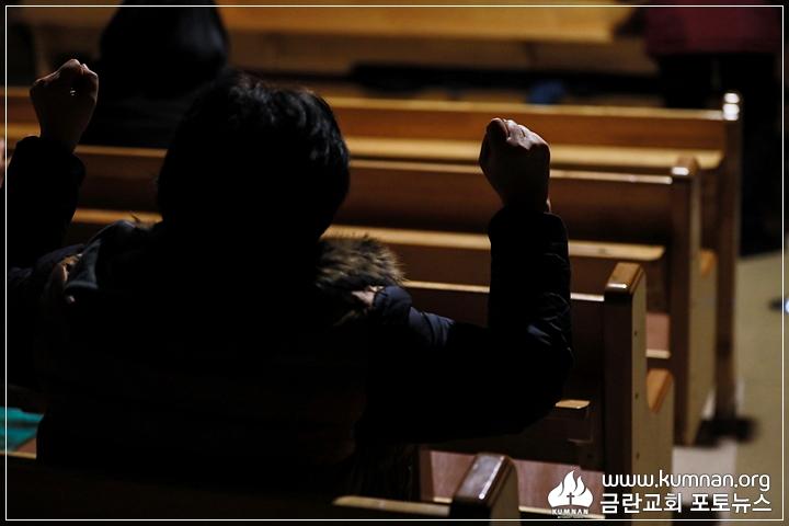 19-0106부흥성회65.JPG