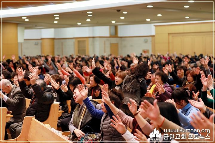 19-0106부흥성회64.JPG