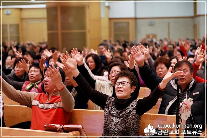 19-0106부흥성회61.JPG