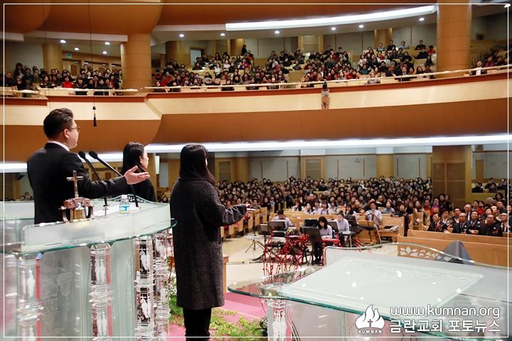 19-0106부흥성회3.JPG