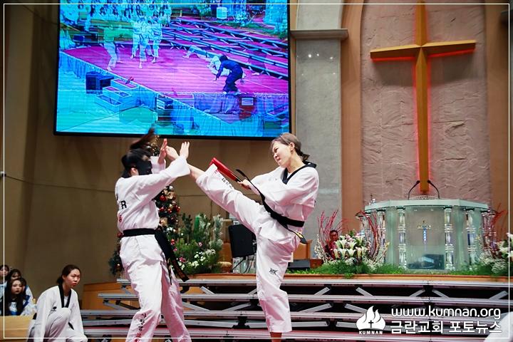 19-0106부흥성회31.JPG